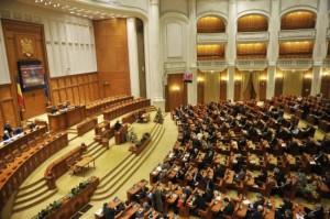 ponta-prezinta-in-parlament-acordul-de-parteneriat-intre-romania-si-ue-privind-mecanismul-financiar-multianual