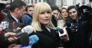 dna-a-trimis-cererea-de-arestare-a-elenei-udrea-la-curtea-suprema