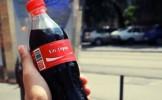 Imparte o Cola cu un tigan - ce au filmat niste timisoreni cu un telefon mobil - VIDEO
