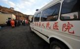 Explozie la o fabrică din China. 11 oameni au murit