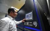 China a dezvoltat cel mai rapid supercomputer din lume. Câte calcule pe secundă poate face?