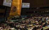 România a fost aleasă vicepreşedinte al Adunării Generale a ONU